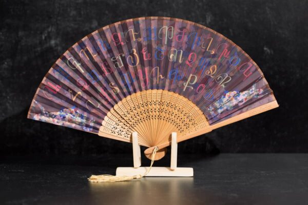 Armenian Alphabet Handfan by Anet's Collection