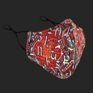 Armenian Alphabet red face mask