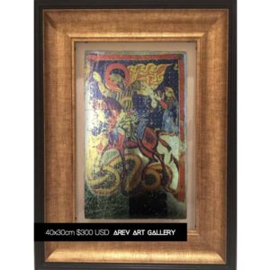 Armenian miniature