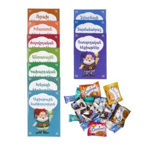 Kids gift box 001