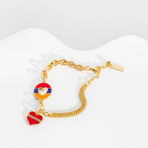 Artsakh is Armenia Bracelet